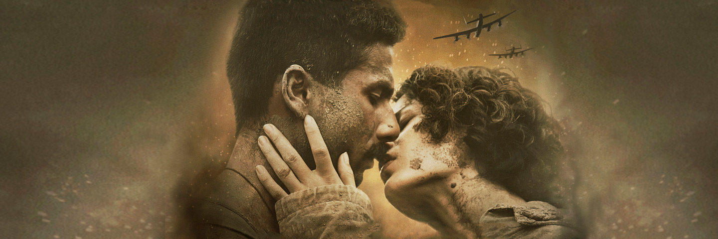 Yeh Ishq Hai from Rangoon