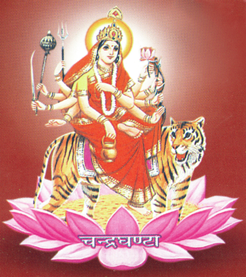 Third Avatar of Goddess Durga – GODDESS CHANDRAGHANTA