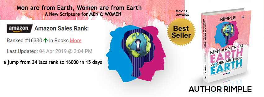 Read Men are from Earth, Women are from Earth